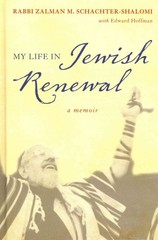 My Life in Jewish Renewal 1st edition 9781442213272 1442213272
