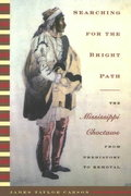 Searching for the Bright Path 1st Edition 9780803264175 0803264178