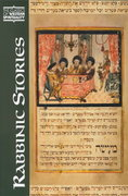 Rabbinic Stories 1st Edition 9781616434700 1616434708