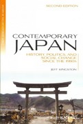 Contemporary Japan 2nd Edition 9781118315071 1118315073