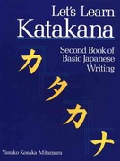 Let's Learn Katakana 1st Edition 9781568363905 1568363907
