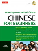 Chinese for Beginners 1st Edition 9780804842358 0804842353