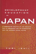 Development Education in Japan 0 9780415934367 0415934362
