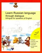 Learn Russian Language Through Dialogue 1st Edition 9781469971575 1469971577