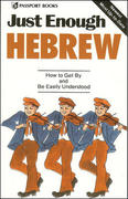 Just Enough Hebrew 1st edition 9780844295176 0844295175