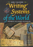 Writing Systems of the World 0 9780804816540 0804816549