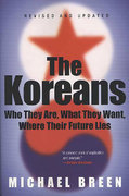 The Koreans 2nd edition 9780312326098 0312326092