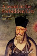 A Jesuit in the Forbidden City 1st Edition 9780199656530 0199656533