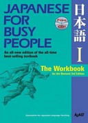 Japanese for Busy People I 3rd Edition 9781568363998 1568363990
