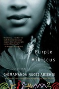 Purple Hibiscus 1st Edition 9781616202415 1616202416