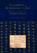 Classics of Buddhism and Zen, Volume 1 0 9781590302187 1590302184
