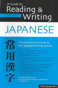 A Guide to Reading & Writing Japanese 3rd edition 9780804833653 0804833656