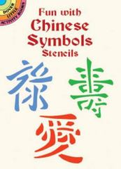 Fun with Chinese Symbols Stencils 0 9780486416380 0486416380