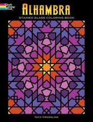 Alhambra Stained Glass Coloring Book 0 9780486465319 0486465314