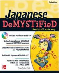 Japanese Demystified, Premium 3rd Edition 3rd Edition 9781259836268 1259836266