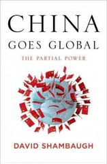 China Goes Global 1st Edition 9780199860142 0199860149