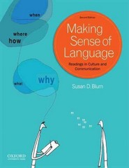 Making Sense of Language 2nd Edition 9780199840922 019984092X