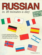 Russian 4th Edition 9780944502471 0944502474