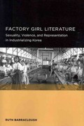 Factory Girl Literature - Sexuality, Violence, and Representation in Industrializing Korea 1st Edition 9781938169014 1938169018