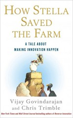 How Stella Saved the Farm 1st Edition 9781250002129 1250002125