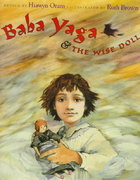 Baba Yaga and the Wise Doll 0 9780525459477 0525459472
