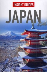 Insight Guides - Japan 4th Edition 9781780050331 178005033X
