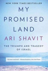 My Promised Land 1st Edition 9780385521703 0385521707