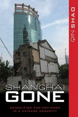 Shanghai Gone 1st Edition 9781442211322 1442211326