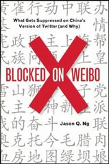 Blocked on Weibo 1st Edition 9781595588715 159558871X