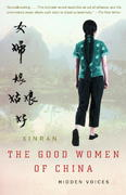 The Good Women of China 0 9781400030804 1400030803