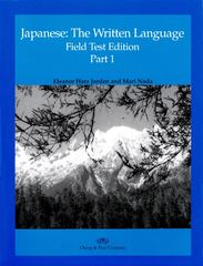 Japanese 1st Edition 9780887272035 0887272037