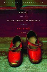 Balzac and the Little Chinese Seamstress 1st Edition 9780385722209 0385722206