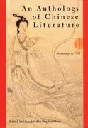 An Anthology of Chinese Literature 1st Edition 9780393971064 0393971066