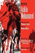 The Epic of Askia Mohammed 0 9780253209900 0253209900