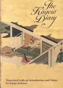 The Kagero Diary 1st Edition 9780939512812 0939512815