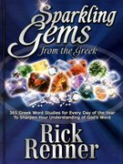 Sparkling Gems from the Greek 1st edition 9780972545426 0972545425