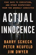 Actual Innocence 1st Edition 9780385493413 038549341X
