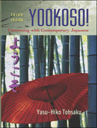 Yookoso! Continuing with Contemporary Japanese Student Edition with Online Learning Center Bind-In Card 3rd Edition 9780072974966 0072974966