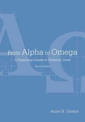 From Alpha to Omega 4th Edition 9781585103911 1585103918