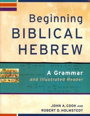 Beginning Biblical Hebrew 1st Edition 9780801048869 0801048869