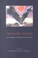 Frontier Taiwan 0 9780231118477 0231118473