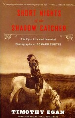 Short Nights of the Shadow Catcher 1st Edition 9780547840604 0547840608
