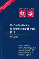 Sanford Guide to Antimicrobial Therapy 43rd Edition 9781930808744 1930808747