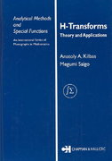 H-Transforms 1st edition 9780415299169 0415299160