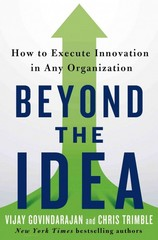 Beyond the Idea 1st Edition 9781250040176 1250040175
