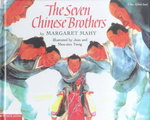The Seven Chinese Brothers 0 9780606019453 0606019456