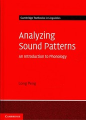 Analyzing Sound Patterns 1st Edition 9781107272934 1107272939