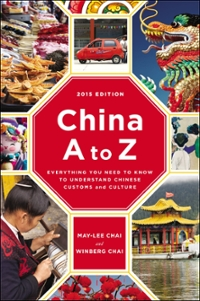 China A to Z 1st Edition 9780142180846 014218084X