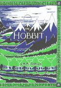 The Hobbit 1st Edition 9780547951973 0547951973