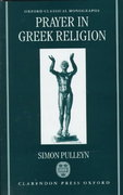 Prayer in Greek Religion 0 9780198150886 0198150881